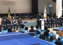 제3회 시흥시장애인협회장기 전국장애인 생활체육…