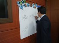 2020년 시흥시장애인체육회신년인사회